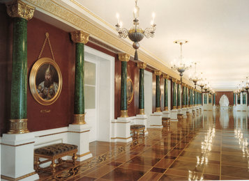 The Malachite Hall. The Great Kremlin Palace. Moscow