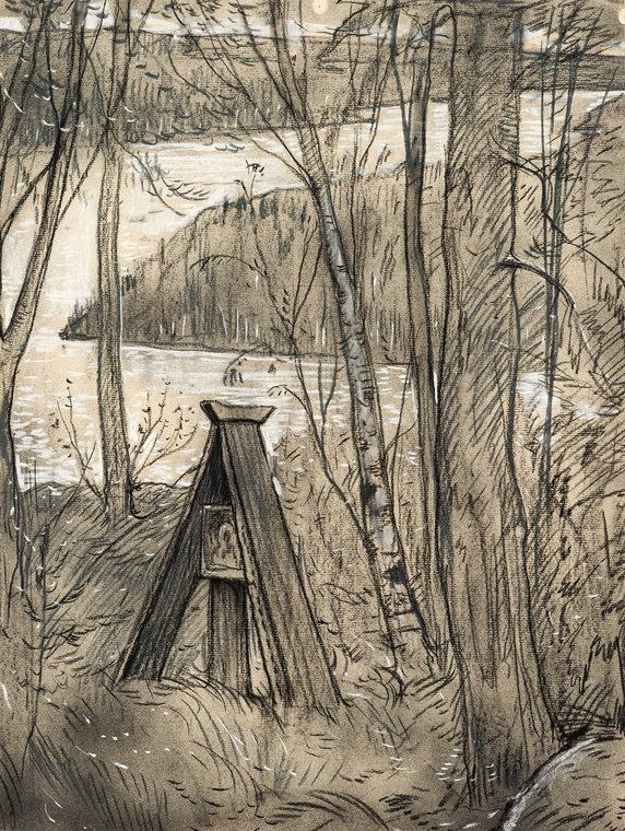 Могила в лесу