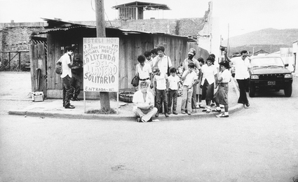 Илья Глазунов с группой никарагуанцев. Никарагуа