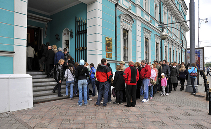 At the Entrance to the Gallery of Ilya Glazunov in Moscow