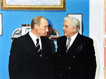 Владимир Владимирович Путин и Илья Сергеевич Глазунов